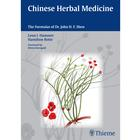 Chinese Herbal Medicine - Hammer, 1017225, Livres