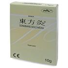 Armoise Super Pure Gold