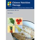 Chinese Nutrition Therapy - Joerg Kastner ,W11950